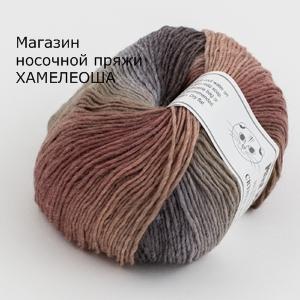 Mini Mochi Feldspar 116-2