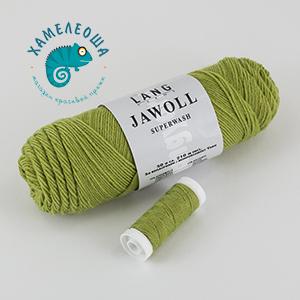 Lang Jawoll