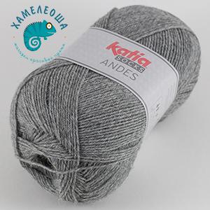 Andes 204 Grey