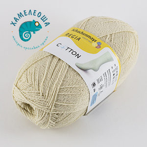 Regia Cotton Uni - 03323 Sand