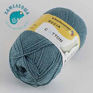 Regia Cotton Uni - 03326 Mineral Blue