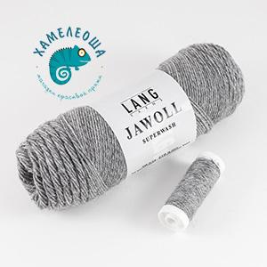 Lang Jawoll 83.0005