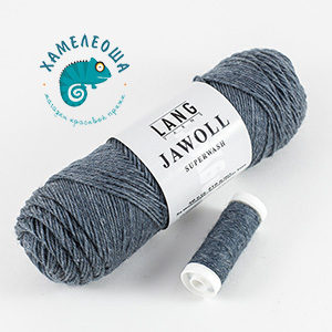 Lang Jawoll 83.0020