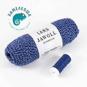 Lang Jawoll 83.0058