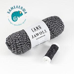Lang Jawoll 83.0137
