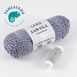 Lang Jawoll 83.0151