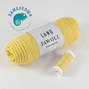 Lang Jawoll 83.0213