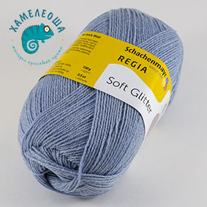 Regia Soft Glitter 00050 Light blue