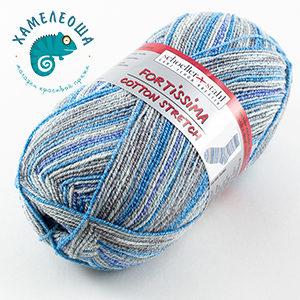 Fortissima Cotton Stretch Caribic 025 Strand