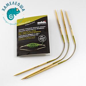 addi crasytrio bamboo