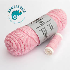 Lang Jawoll 83.0109 Ballet Pink