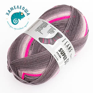 Lang Super Soxx Color 4-ply