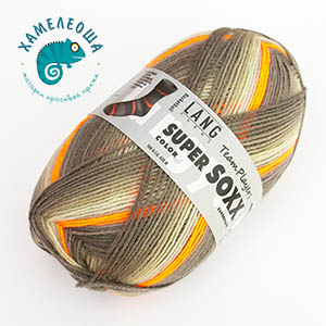lang yarns super soxx 4 ply