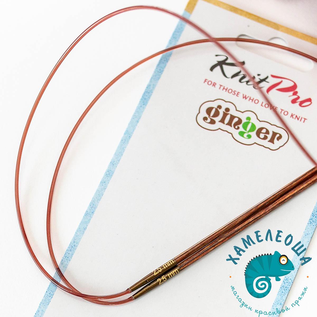Knit Pro Ginger круговые