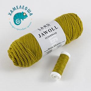 Lang Jawoll 83.0150
