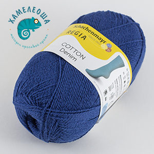 Regia Cotton Denim - 02867 Blue Jeans