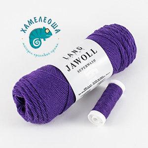 Lang Jawoll 83.0190