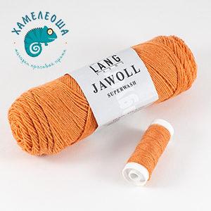 Lang Jawoll 83.0228