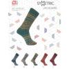katia jacquard symmetric socks