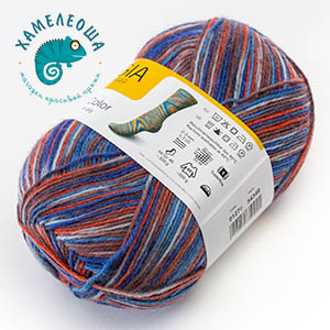 REGIA 4-ply Boho Color