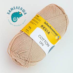 Regia Cotton Uni 03296