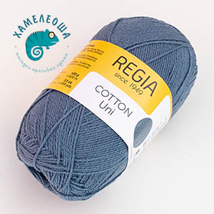 Regia Cotton Uni 03298
