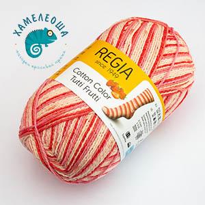 Regia Cotton Color Tutti Frutti 02420 Strawberry