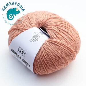 Lang Alpaca Soxx 4ply 1062.0028